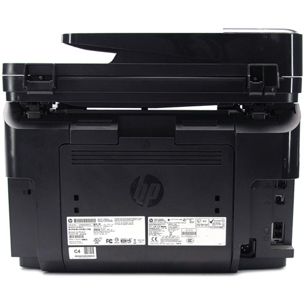 پرینتر چندکاره لیزری اچ پی مدل LaserJet Pro MFP M225DN