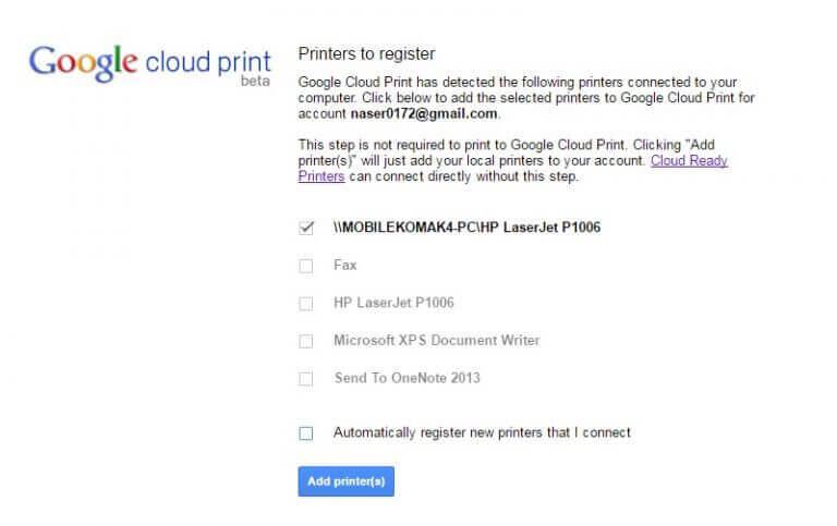 نحوه اضافه کردن پرینتر به اپلیکیشن گوگل کلود پرینت