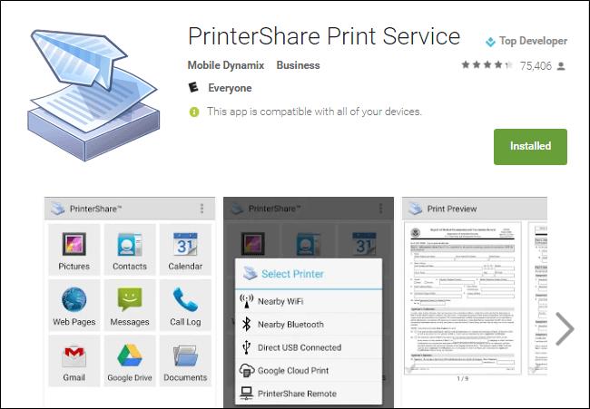 برنامه printshare برای اتصال گوشی به چاپگر با کابل